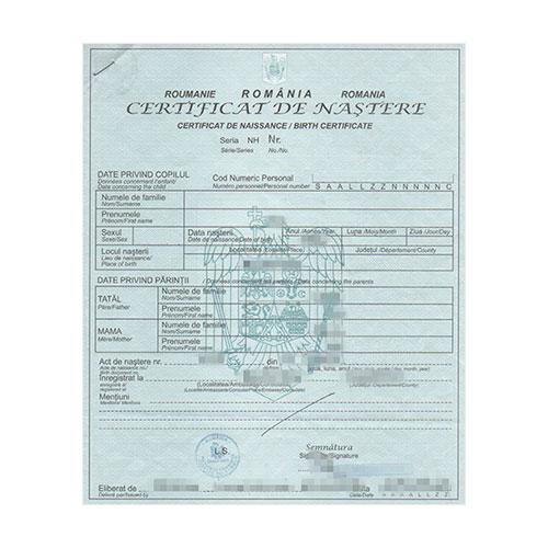 Certificado de nacimiento rumano