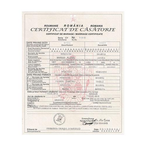 Certificado de matrimonio rumano